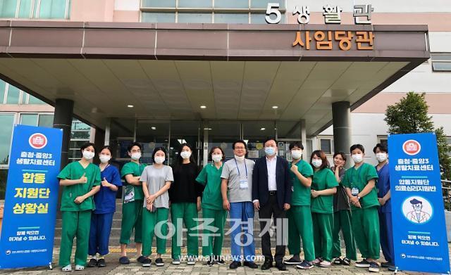 칠곡경북대학교병원, '충청·중앙3 생활치료센터' 의료지원 종료