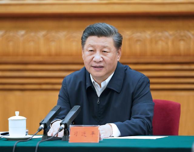 중국 19기5중전회 폐막...미중 갈등 해법 제시