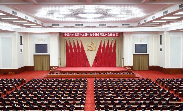 중국 5중전회 폐막...내수, 기술자립 초점 5개년 계획 윤곽(종합)