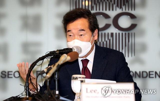 [10월 30일 조간칼럼 핵심요약] '불출마 당헌' 바꾸겠다는 민주당, 이래서 신뢰받겠나