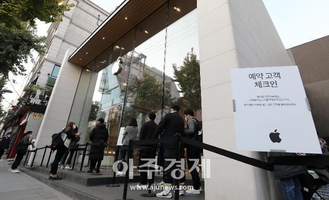 [포토] 애플 첫 5G 스마트폰 한국 공식 출시