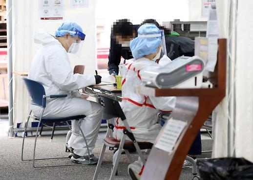韩国新增114例新冠确诊病例 累计2.6385万例