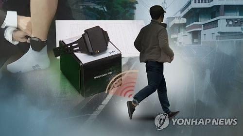 조두순 출소 D-44…정부, 일대일 24시간 감시·CCTV 증설
