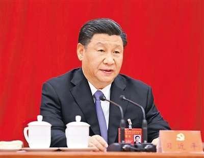 중국공산당 제19기 중앙위원회 제5차 전체회의 폐막