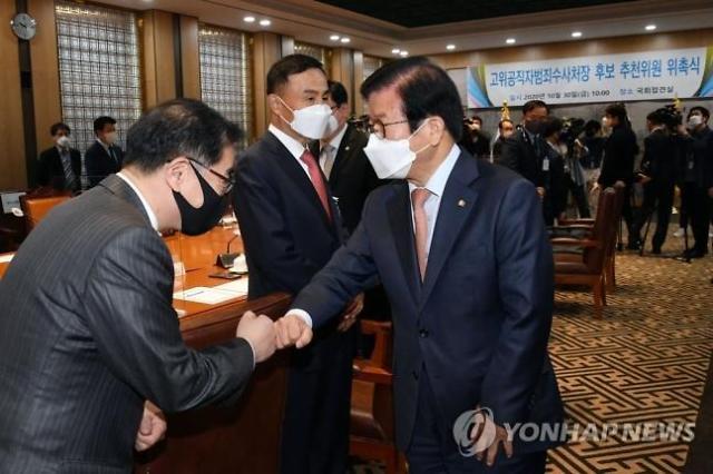 """박병석 """"공수처장 추천, 정치적 견해 버리고 법의 정신에 부응하는 인물로"""""""