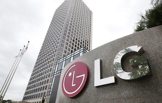 LG화학 배터리 사업 분할 확정···12월 LG에너지솔루션 출범