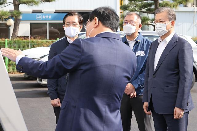 文대통령, 울산 현대차 공장 방문...7번째 '한국판 뉴딜' 행보