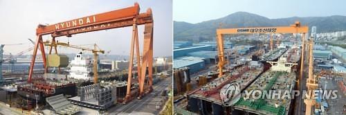 방사청, 한국형 차기 구축함 기본설계 우선협상대상자로 현대중공업 내정