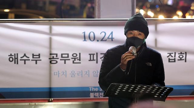 朝中社称韩公民遭射杀责任在韩方