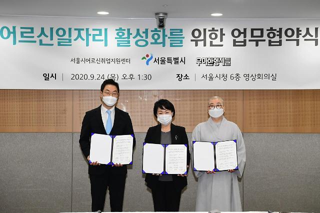 """""""라이더 노사 단협, 시니어 크루 채용""""…배민, 일자리 창출 공헌 활동 전개"""