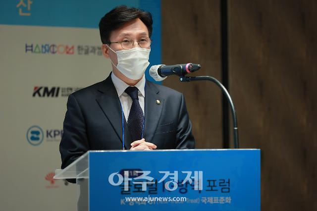 """K방역 성과 알린 김민석 """"위드 스피릿 위한 서울 캠퍼스 만들자"""""""