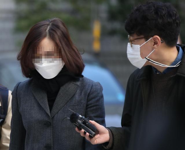 정경심, 대검 포렌식수사관 고발 검토…보고서 허위 작성