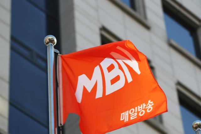 [속보] MBN 6개월 업무정지...승인취소는 모면