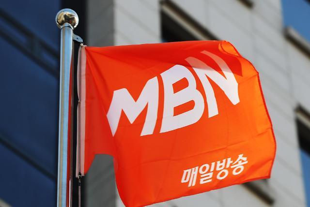 MBN 6개월 업무정지...승인취소는 모면(2보)