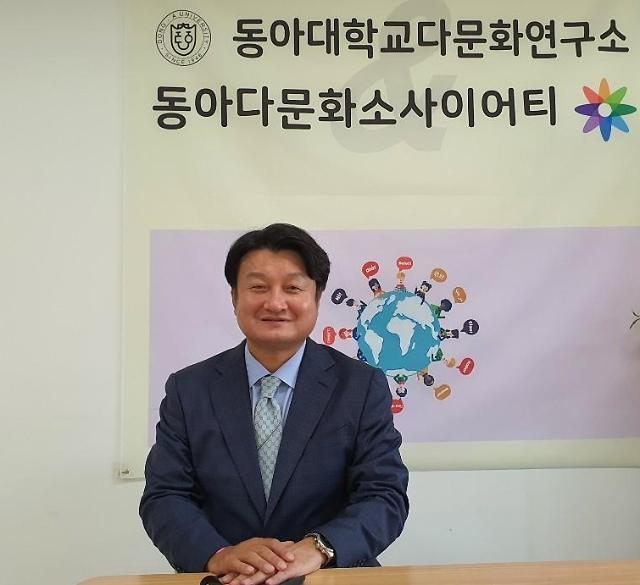 동아대 다문화연구소, 황기식 제2대 소장 취임