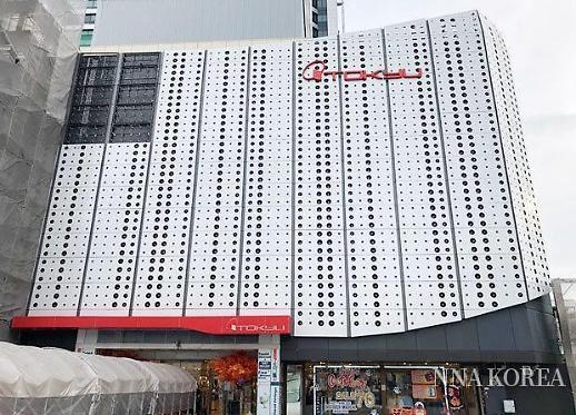 [NNA] 日 도큐백화점, 태국서 철수... 코로나 타격 극복 못해