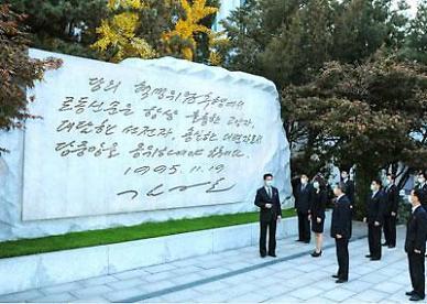 北 노동신문 창건 75주년…출판보도물, 당 사상적 무기로 발전해야