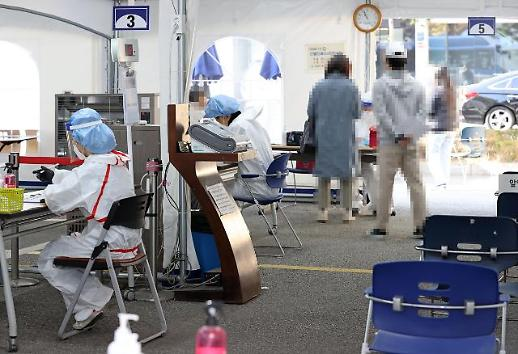 韩国新增124例新冠确诊病例 累计26635例