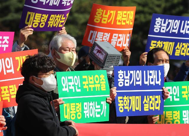 [주요경제일정] 내년도 예산 논의 시작…대주주 요건 향배 촉각