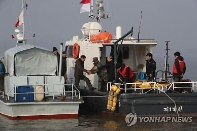 남북 공동조사 대비 통일부, 2일부터 한강하구 생태조사 시행