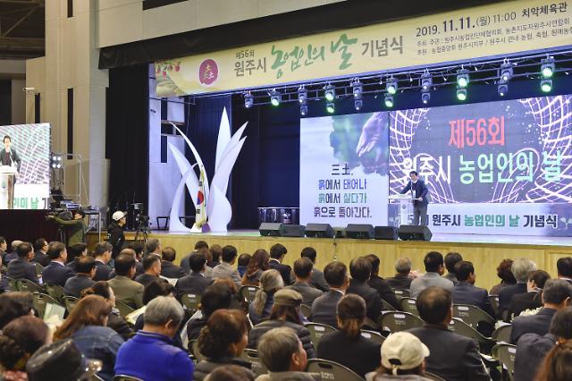 11월 11일 농업인의 날 한우·김장 재료 최대 50% 할인