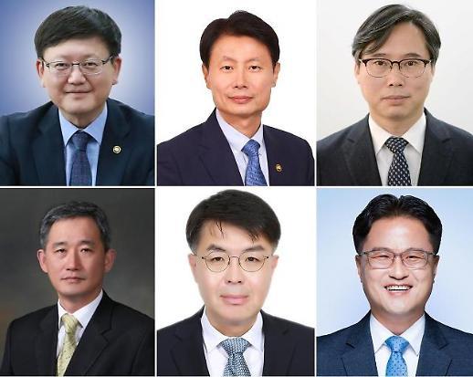 文在寅政府人事大变动 调整12名副部长级岗位