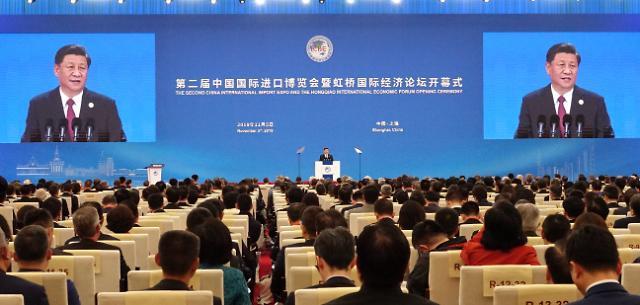 [중국증시 주간전망]국제수입박람회, 광군제, 앤트 IPO 등 초대형 이벤트 '촉각'