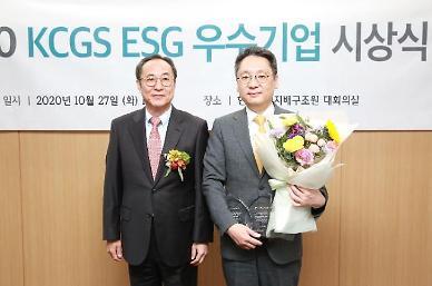 JB금융지주, 올해의 ESG 우수기업 선정…통합등급 A+ 쾌거