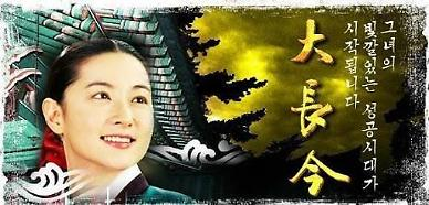 SK Telecom changes old TV masterpieces into full high definition