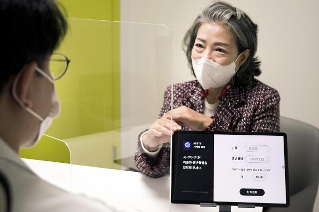 SK Telecom tests simple AI-based dementia detection technology