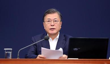 """[전문] 文대통령 """"韓 경제 내년 상반기 정상궤도 진입…빠르게 회복 중"""""""