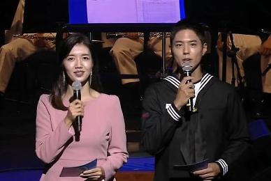 해군 영리 행위 아니다...출연작 홍보 논란 박보검에 주의