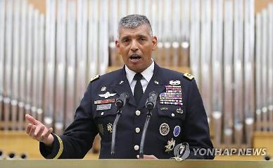北 비판 의식했나...브룩스 전 주한미군사령관, 한국 사드 추가배치 부정