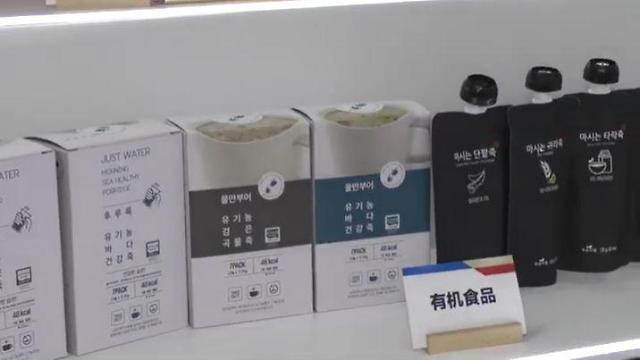 [인민화보] 코로나 시대, 중국 소비자들에게 환영받는 한국 식품은?