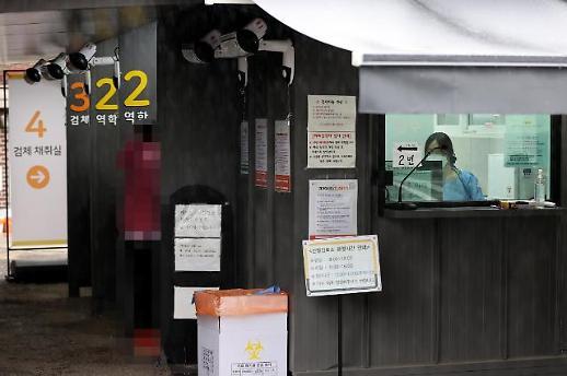 韩国新增75例新冠确诊病例 累计26807例