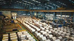 KG Dongbu Steel relocates plant in China to home base in S. Korea