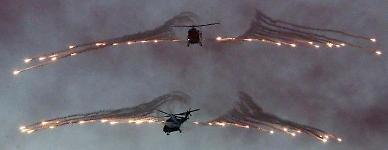 방사청, 언택트와 4차 산업혁명 시대 미래 헬기전력 발전 방향 제시