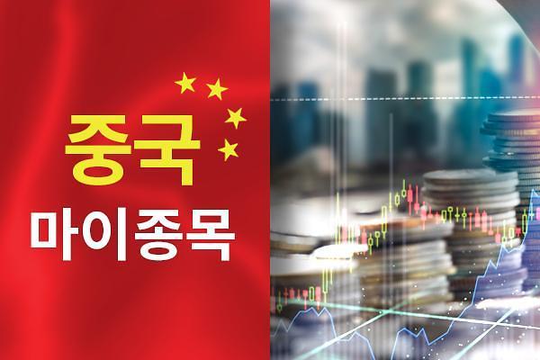 [중국 마이종목] 중국 부동산 개발업체 10월 매출액 훌쩍