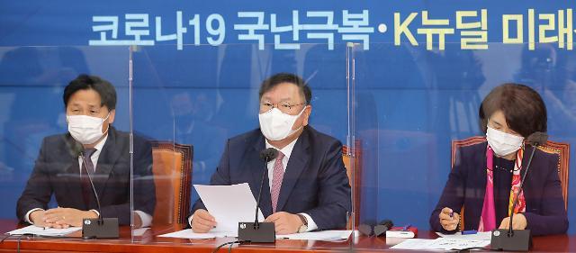 """김태년 """"공정경제 3법, 상생·공존 경제 실현 해법"""""""