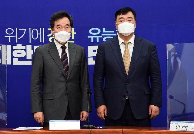 韩国执政党代表李洛渊会见中国驻韩大使邢海明