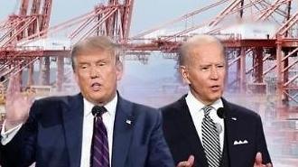 Trung Quốc chuẩn bị cho những biến động trong cuộc bầu cử tổng thống Mỹ.