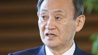 Trước thềm hội nghị thượng đỉnh Nhật - Trung - Hàn, Nhật Bản gây sức ép lên hàn Quốc