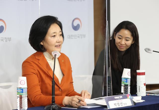 """컴업 2020, 온라인에 올인...박영선 장관 """"K-스타트업 자신감 회복하는 축제"""""""