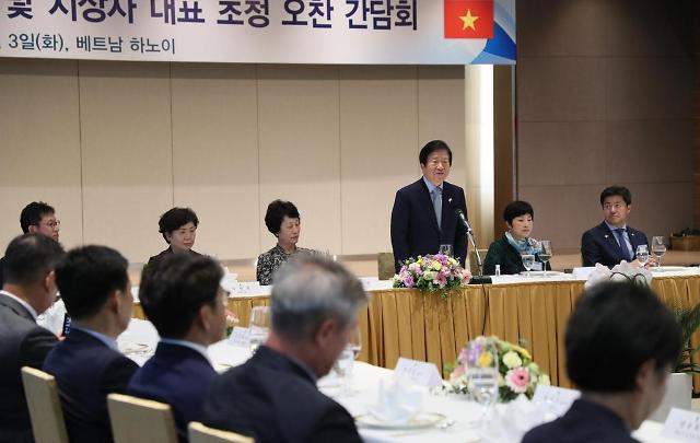 """박병석 의장 """"한·베 가정은 양국 뿌리깊은 나무만드는 자양분"""""""