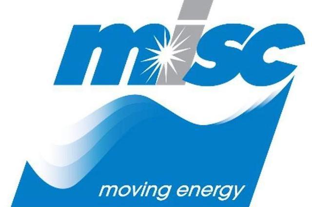 [NNA] MISC, 초대형 에탄 운반선 첫 인수