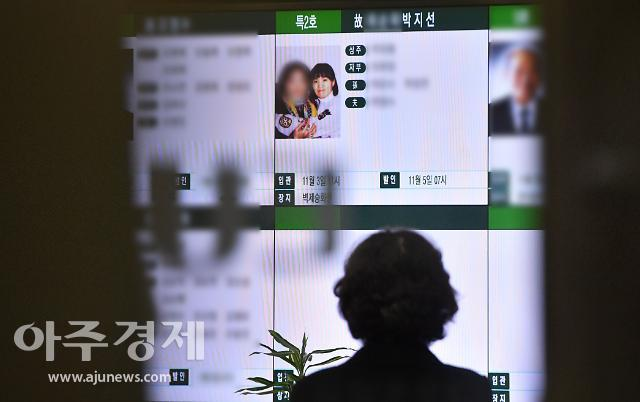 박지선 부검·유서공개 않기로…내일 발인