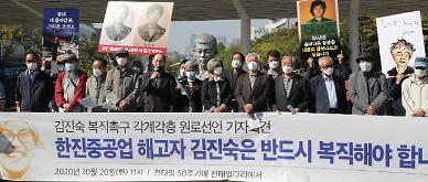 """[한진重 M&A]③ """"사모펀드 먹잇감 될라"""" 업계·시민단체 우려 목소리"""