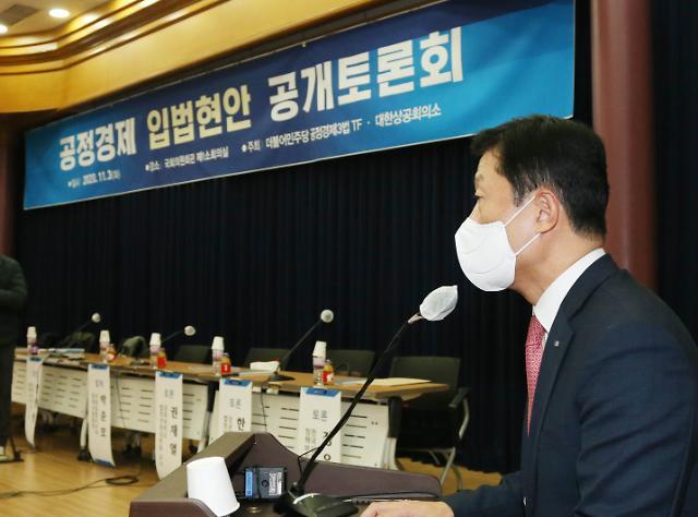 """""""3%룰 시행되면 대주주 지분율 47% 중 44%가 제한"""""""