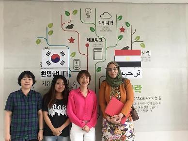 이집트 최대 일간지 부편집장의 한국 교육 시스템 취재