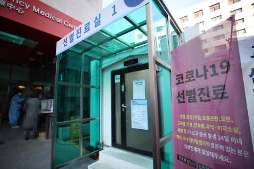韩国新增118例新冠确诊病例 累计26925例